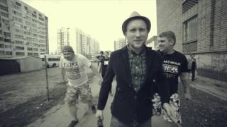 THE IRON BEES - По хулиганке (feat E.X.T.R.A)