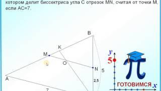Задание 26  Средняя линия треугольника