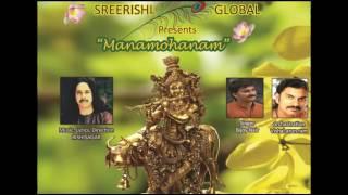 Manamohanam  (Audio song)
