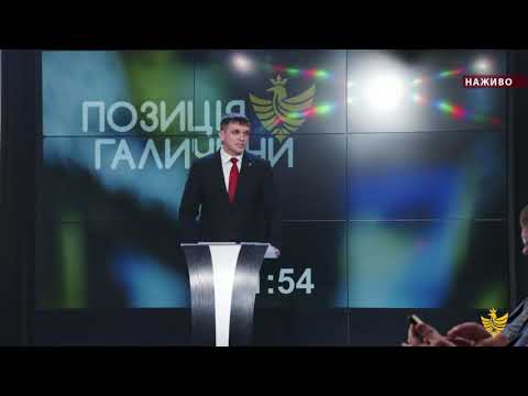 Позиція Галичини. Михайло Королик: «Виборчий кодекс – сирий, суперечливий і змінюється в процесі»