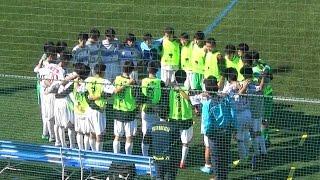 <高円宮杯・準決勝>大豆戸FC U-15 vs クラブテアトロJY(後半) 2016/10/15 09:59