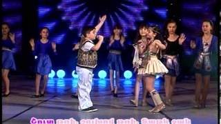 Download Karaoke Arevner titrerov Hop tri MP3 song and Music Video