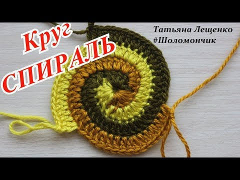 Спирали вязание крючком