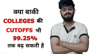 Why cut offs of Delhi University has increased ? Analysis by Tal Entertainer