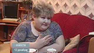 ТНТ-Поиск: Глава округа посетила приемную семью Федоровых