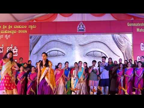 Gommata Jina Bakthi Geethanjali Finale 4