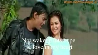 Rimjhim E Dharate - Film Premer Kahini ZAHID +8801712504193