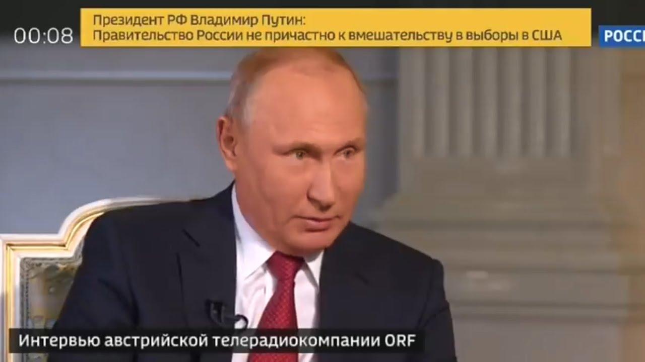 Жёсткое интервью Путина австрийскому журналисту (Полная версия)