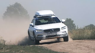 Volvo V90 Cross Country тест-драйв. Anton Avtoman