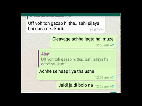 Gf And Bf Mastibhari Naughty Whatsapp Chat Hindi Part 1