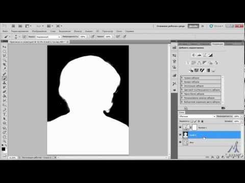 Создание черного фона вокруг портрета