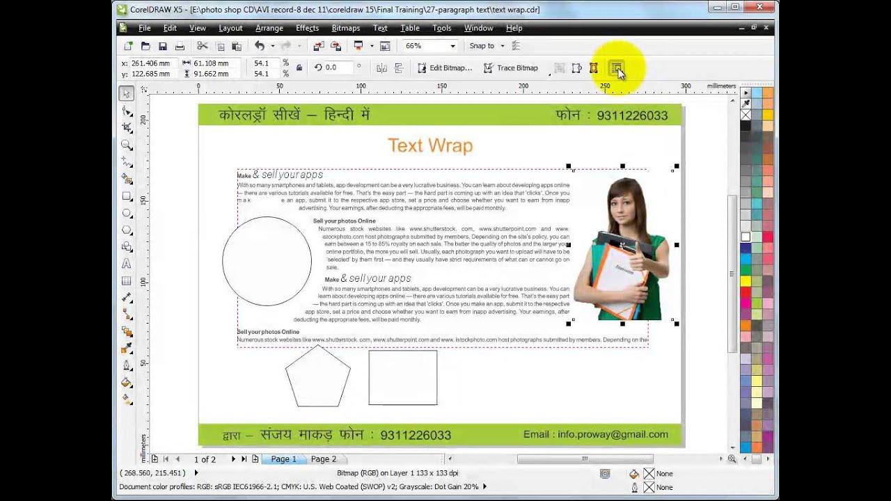 Learn CorelDraw in Hindi- 19-Text Wrap