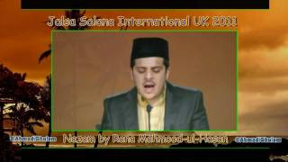 Jalsa Salana UK 2011 - Second Day - Nazam by Rana Mahmood-ul-Hasan - ©AhmadiGhulam