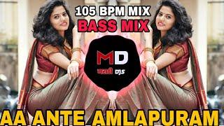 Aa Ante Amalapuram Dj Remix | 105 BPM Mix | Tiktok Vairal Marathi Remix | Dj Aniket