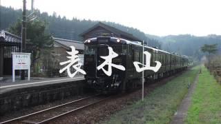 坂本九の代表作、「上を向いて歩こう」の曲で熊本県の八代と鹿児島県の...