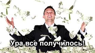 #Юный перекуп. Можно ли заработать деньги на авто? Рассказываю о расходах.