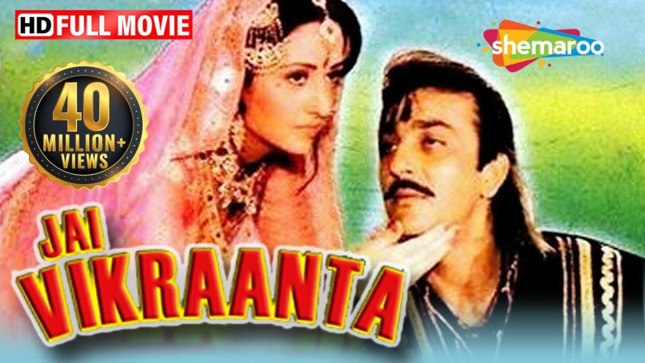 Jai Vikraanta Hd Sanjay Dutt Amrish Pur Suresh Oberoi Full Hindi Movie Youtube