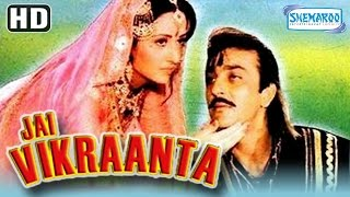 Jai Vikraanta (HD) | Sanjay Dutt | Amrish Pur | Suresh Oberoi | Full Hindi Movie