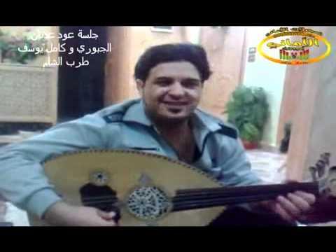 Adnan Al Jubury And Kamel Youssef Mawal 2012