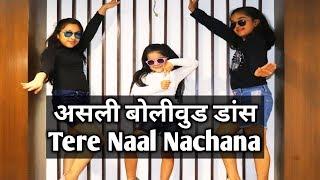 Tere Naal Nachna Dance Choreography | Nawabzaade | Piyush Bhagat & Shazia Dance Challenge