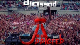 Dj Assad Feat. Mohombi, Craig David & Greg Parys - Addicted OFFICIAL VIDEO HD