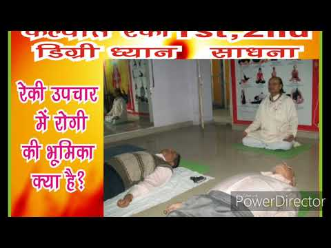 {6th day 2nd Batch} Kalpant Reiki sadhana 1st & 2nd Degree (21 day certificate course)