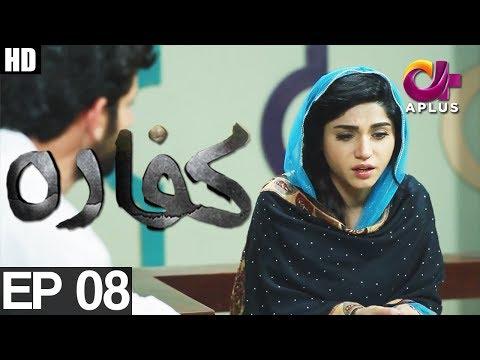 Kaffara - Episide 08 - A Plus ᴴᴰ Drama