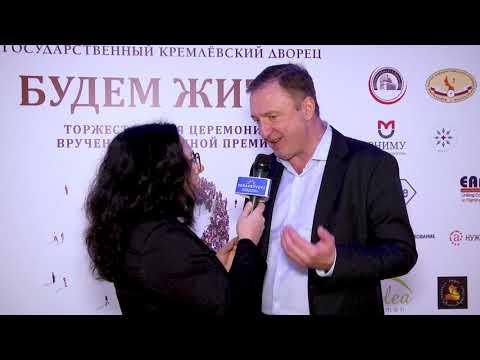 Интервью с Олегом Меркуловым  - первый заместитель генерального директора ООО СК ВТБ страхование