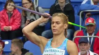 Ostrava Golden Spike 2018 / Women's Javelin Throw / Highlights