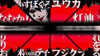 合唱深海シティアンダーグラウンド / Shinkai City Underground - Nico Nico Chorus thumbnail