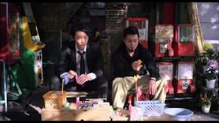 映画『闇金ウシジマくん Part2』15秒特報~シャボン玉篇~. 映画『闇金...