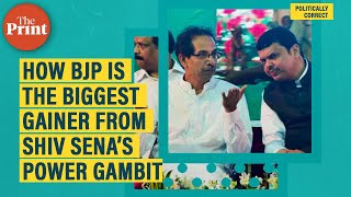 How BJP is the biggest gainer from Shiv Sena's power gambit