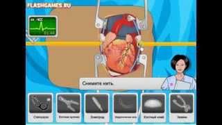 Играем в игру Операцию на сердце! О.О(Не переношу вид крови!!! УЖАС!!, 2014-02-20T07:55:30.000Z)