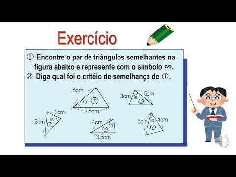 三角形 合同 条件 直角