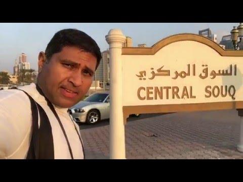 Blue Souq Sharjah