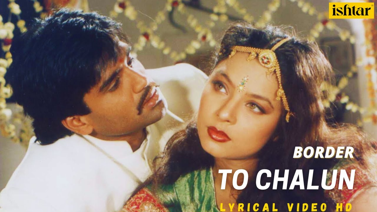 To Chalun - Official Lyrical Video | Border | Sunny Deol, Sunil Shetty | 90's Hindi Hits