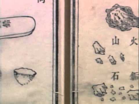 the medical works of li shizen Li shizhen's work compendium of materia medica is actually a gigantic one encompassing extensive and profound medical knowledge, converging creams of both medicine and medical substances before ming dynasty, and integrating the essence from great masters of various schools.