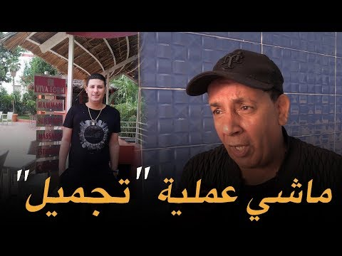 نسيب المغني هواري المنار : يكشف عن سبب وفاة الهواري