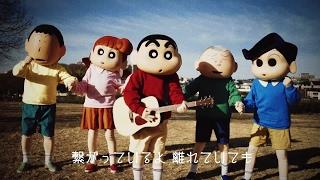 映画クレヨンしんちゃん 襲来!! 宇宙人シリリ』主題歌 高橋優 2017年第1...