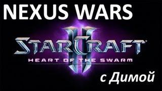 STAR CRAFT 2 : NEXUS WARS (смотр карты)(, 2013-06-07T15:01:14.000Z)