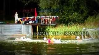 Водное поло на Истринском водохранилище