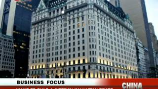Vanke to build a midtown Manhattan tower - China Beat - Feb 28 ,2014 - BONTV China