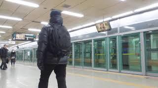 서울교통공사 6호선 신내행 열차 디지털미디어시티역 발차