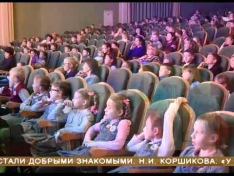 Самарская филармония произвела в Саранске настоящий фурор