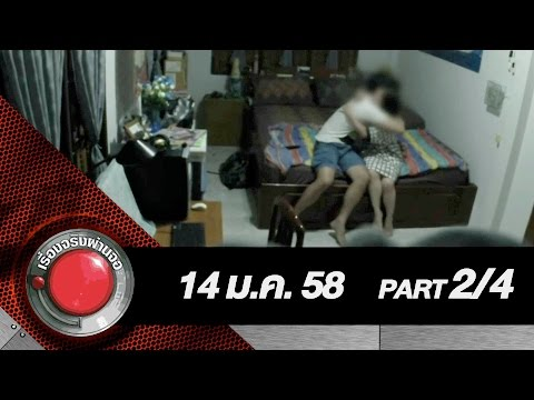 เรื่องจริงผ่านจอ ออกอากาศ 14-01-59 [2/4] หนังสั้น Based on true love story