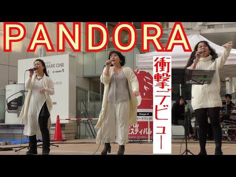仙台ゴスペルフェスティバル2018 PANDORA ~ HERO cover
