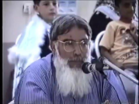Sünnetullah ~ Timurtaş Uçar Hocaefendi 1.8.1996