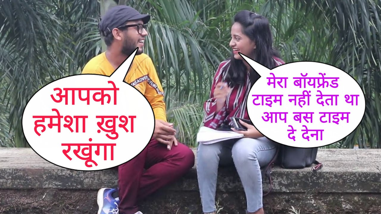 Aap Bhut Cute Ho Apna Mobile Number Dedo Khus Rkhunga Prank On Cute Girl With NEw Twist By Basant