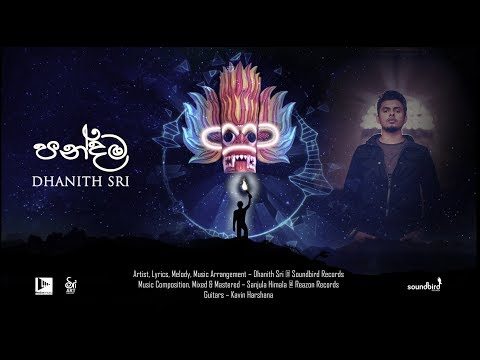 DHANITH SRI - Pandama (පන්දම) Official Lyric Video