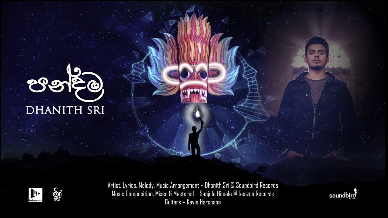 dhanith-sri-pandama-official-lyric-video-dhanith-sri